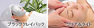 price-menu-image